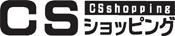 CSショッピング 次亜塩素酸水 除菌水 除菌ウォーターPh6 不織布マスク 加湿器等を販売